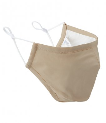 Premier Washable 3-Layer Face Mask with Carbon Filter Khaki